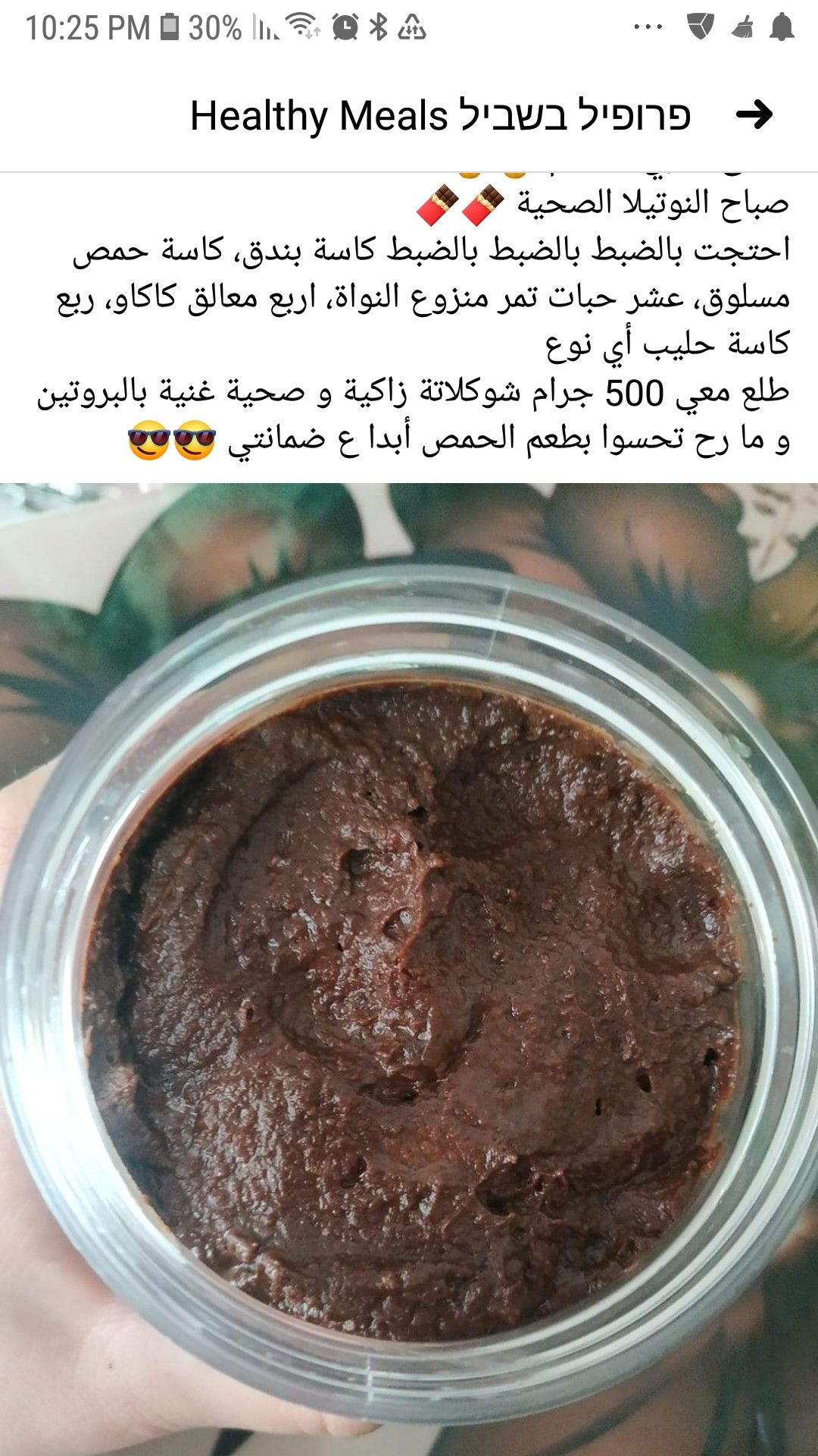 Pin By Neso Dagash On وصفات للريجيم Healthy Recipes Meals Healthy