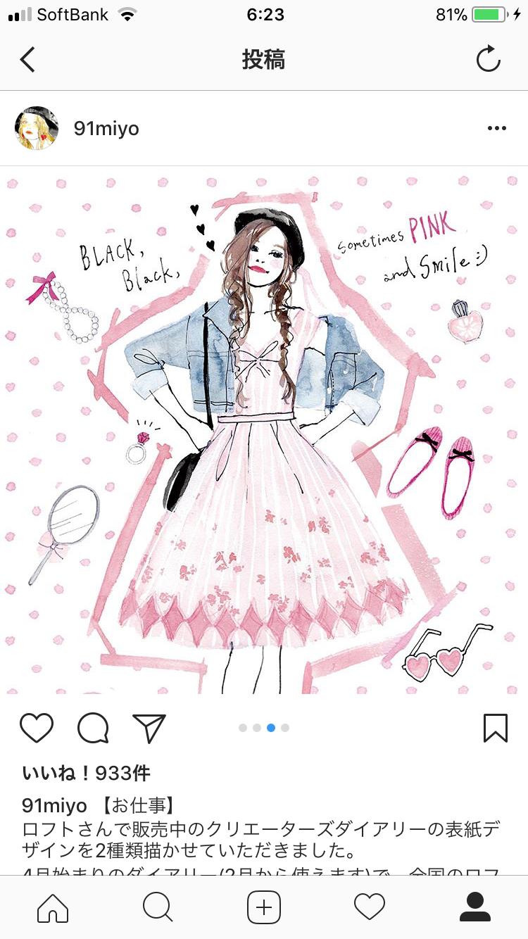 ファッション」おしゃれまとめの人気アイデア|pinterest |さ