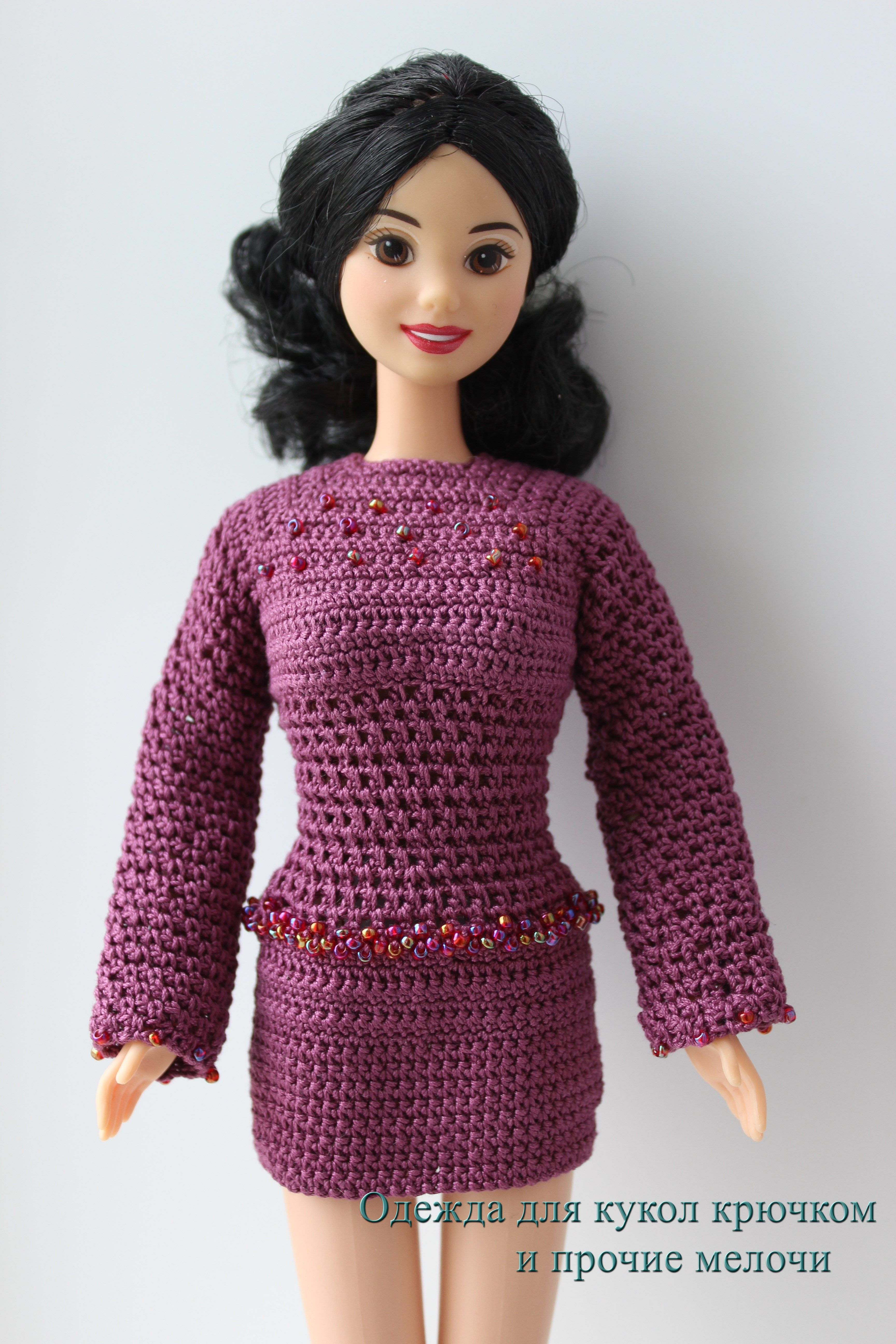 Pin von Juliya Nikiforova auf Barbie crotchet dress of mine ...