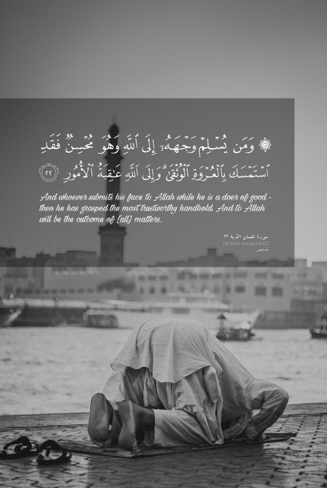 Citaten Filosofie Quran : Pin van m. op quran quotes.