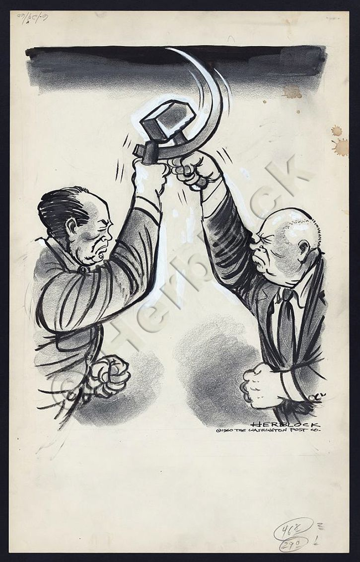 Iron curtain cartoon - Find This Pin And More On Historical Cartoons