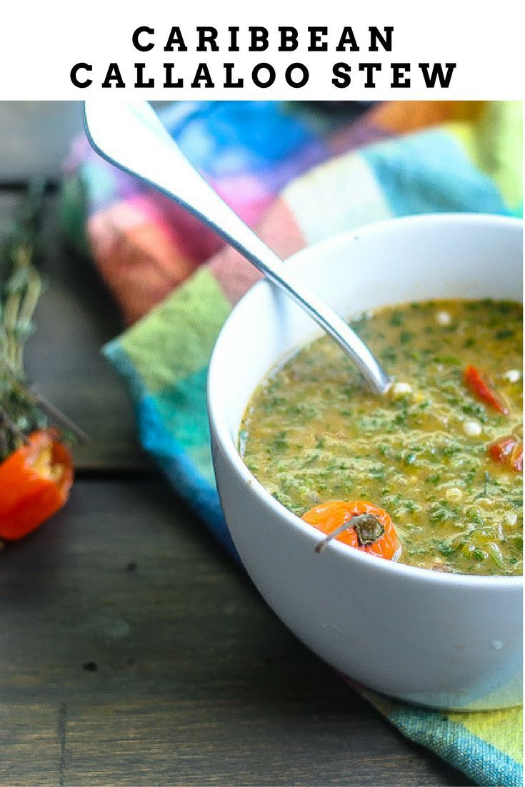 Caribbean Callaloo Soup