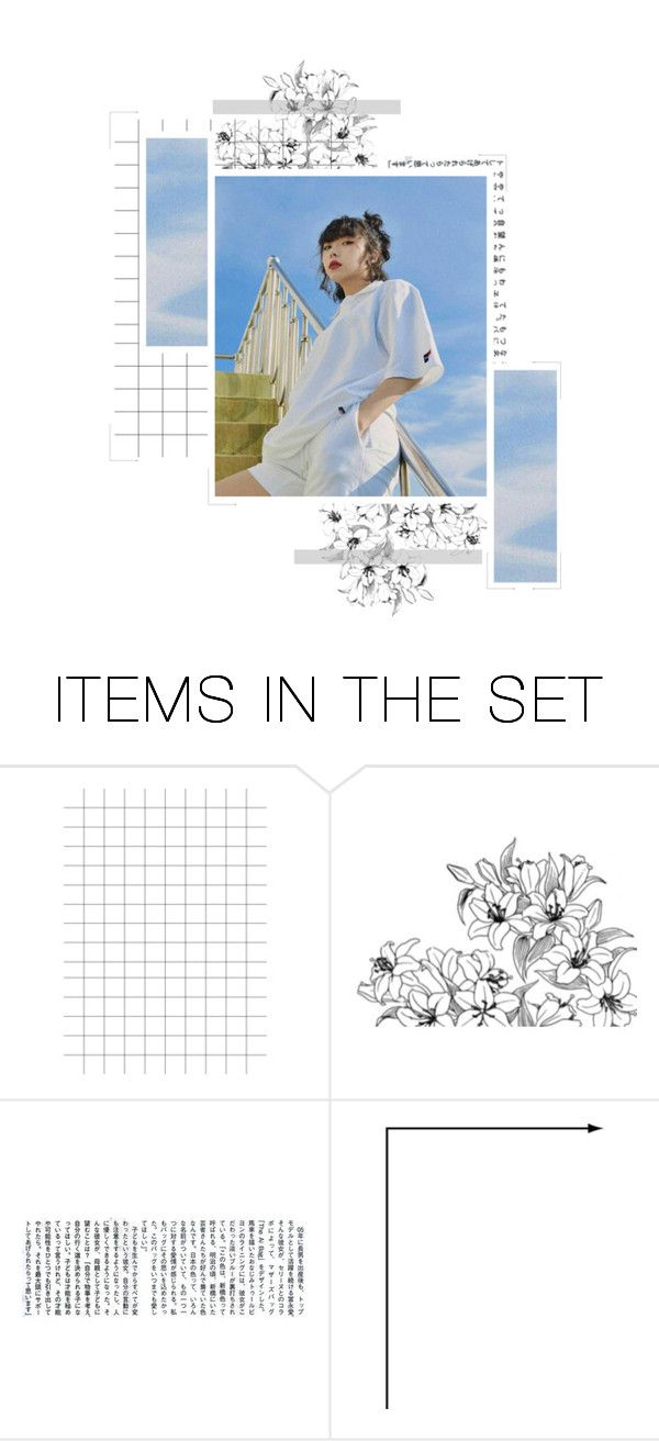"""Starlight (별빛) 