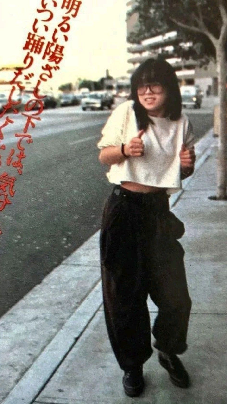 Japan 90s