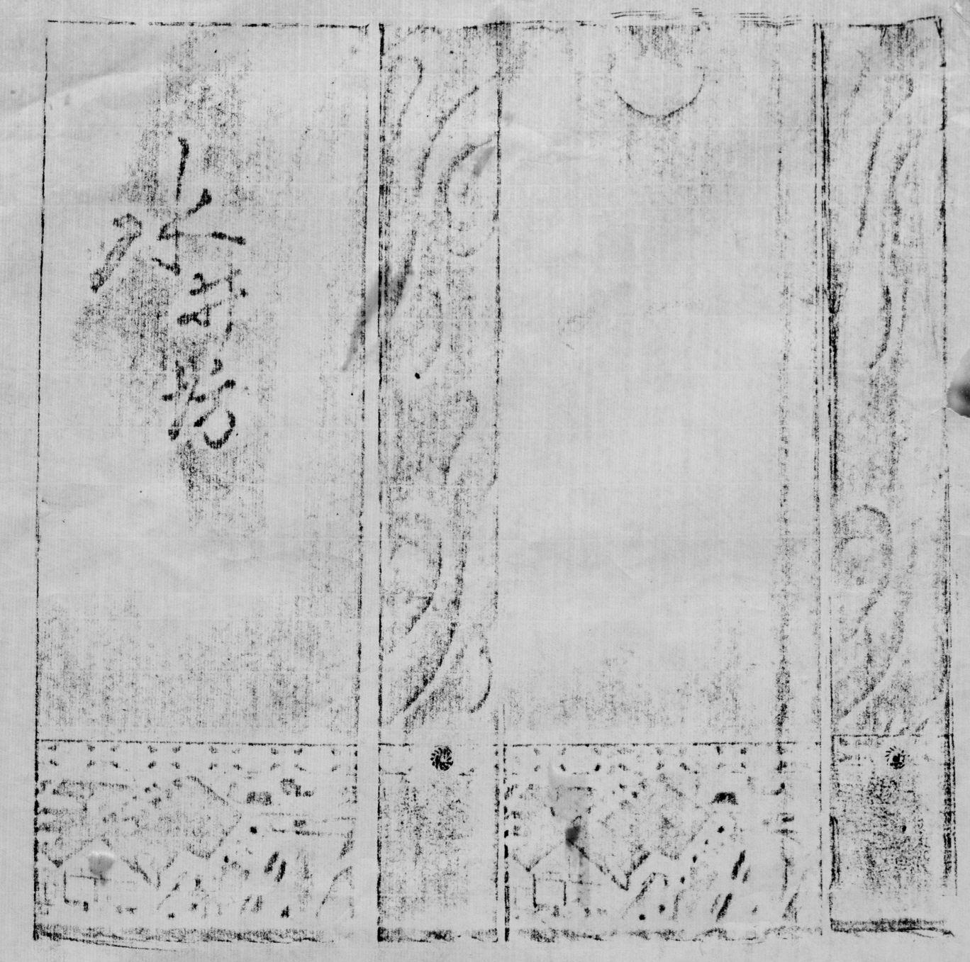 T117 B texture 김명주 25