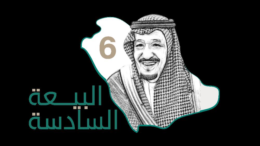 شعار البيعة السادسة الملك سلمان تحميل Png Transparent Popular Logos Vector Logo Circle Borders