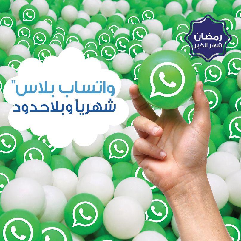 إمساكية شهر رمضان 2014 رمضان 1435 بغداد العراق Word Search Puzzle Happy Life Ramadan