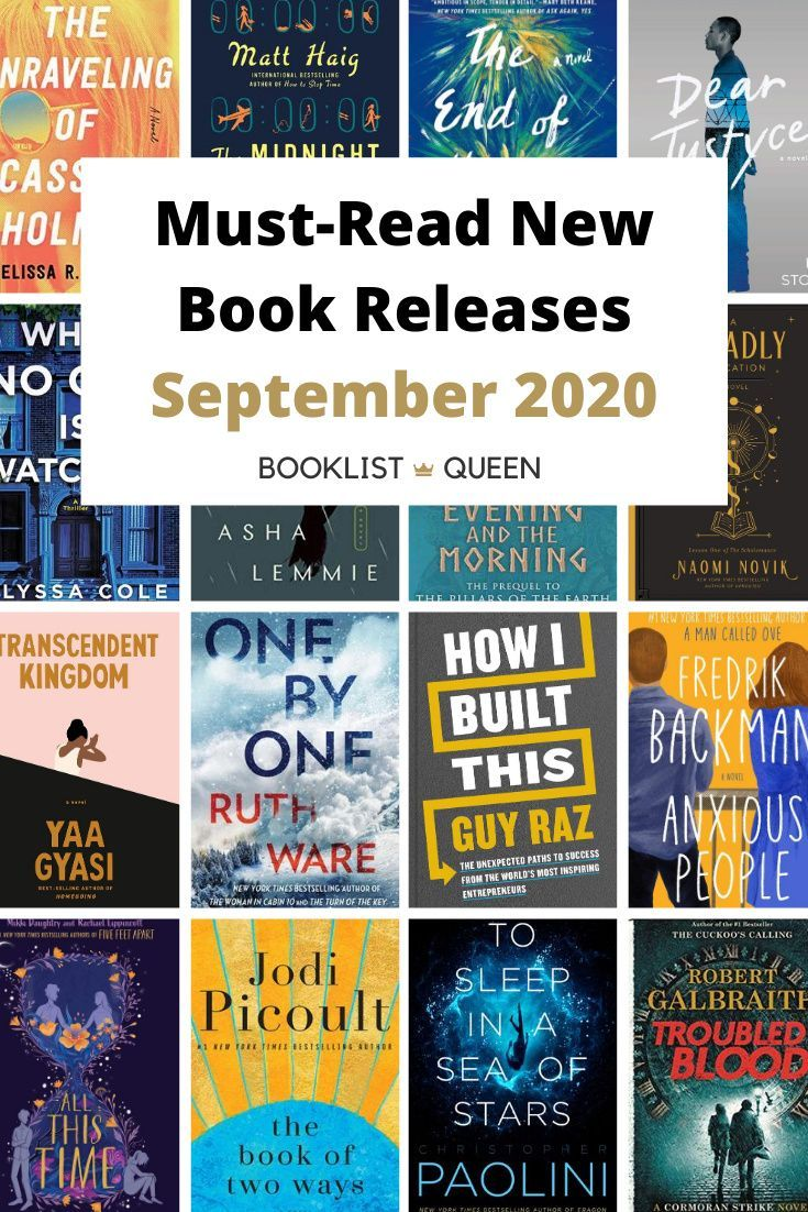 September 2020 Book Releases To Read & Skip