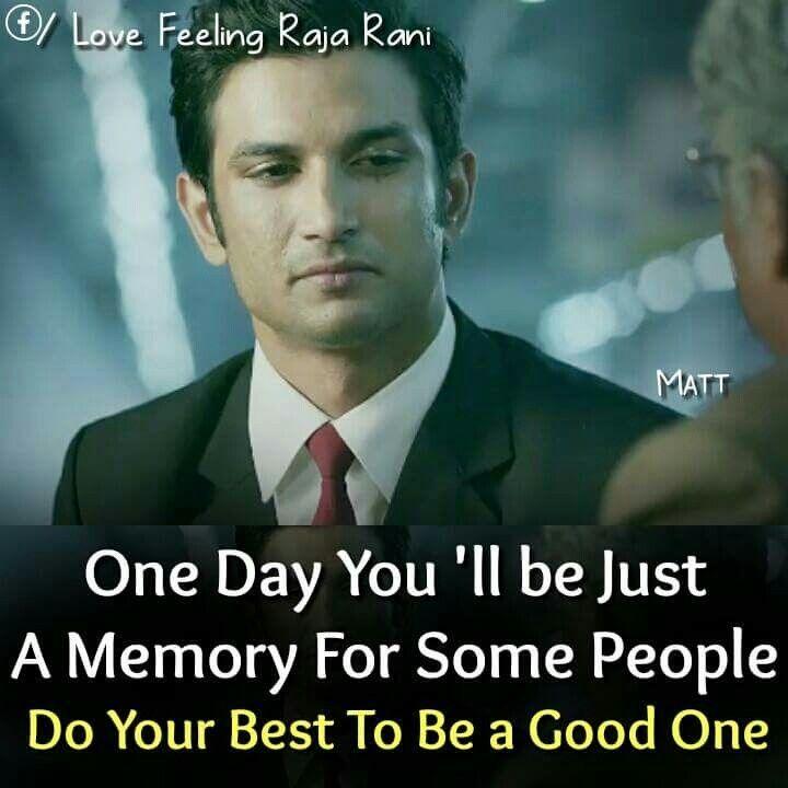 Pin By Indirani Shanmugam On My Favorite Movies Quotes Best Movie Quotes Movie Quotes Favorite Movie Quotes
