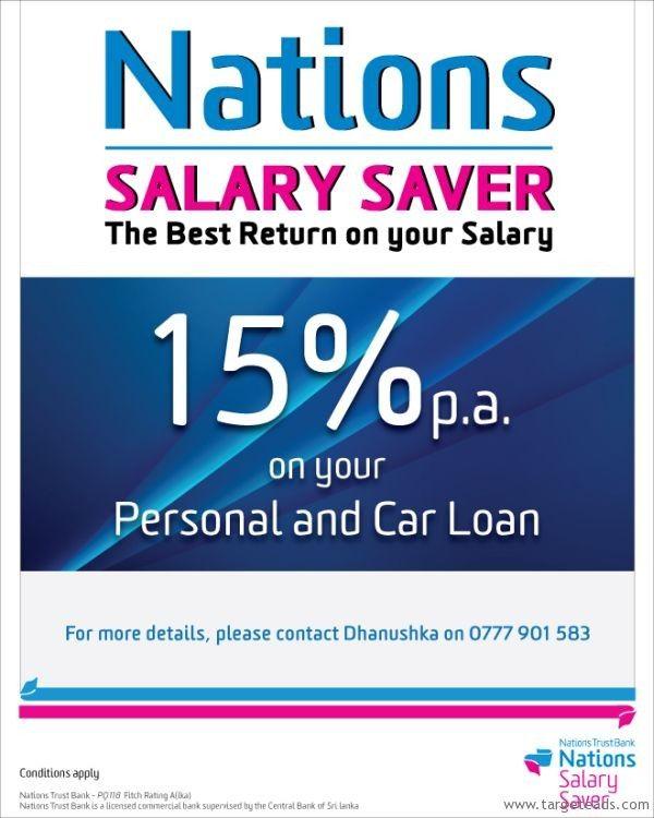 Nations Salary Saver Savers Car Loans National