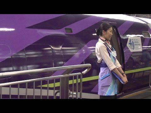 【車内放送】山陽新幹線「500TYPE EVA」こだま741号(EVA車内放送チャイム2種 新大阪-新神戸) - YouTube