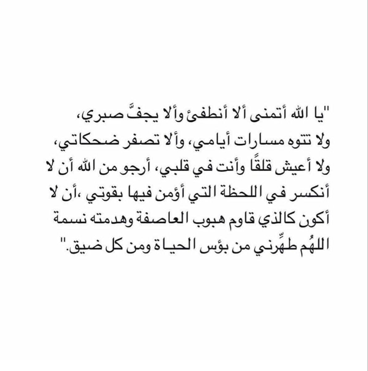 Pin By Albaraa Network On الاسلام Math Arabic Calligraphy Calligraphy