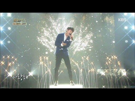 160604 #Woohyun ♡ Inmortal Songs