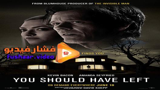 مشاهدة فيلم You Should Have Left 2020 مترجم Invisible Man Kevin Bacon Movies