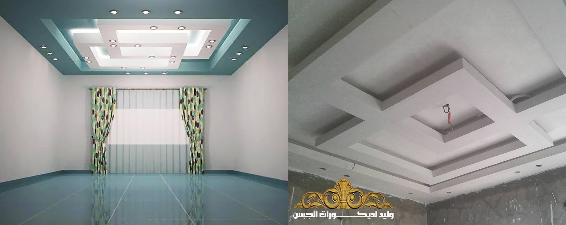 https://www.facebook.com/gypsum.mansoura/photos/a.1619015735090196.1073741828.1619010011757435/1619975281660908/?type=3&theater