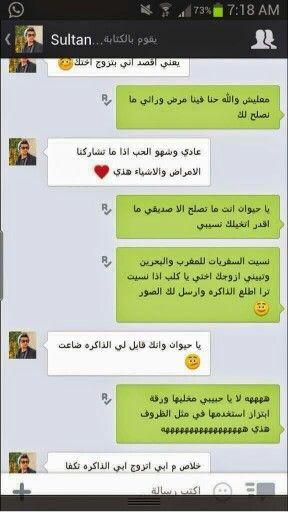 اي اي عشان ثاني مرة م تسافر