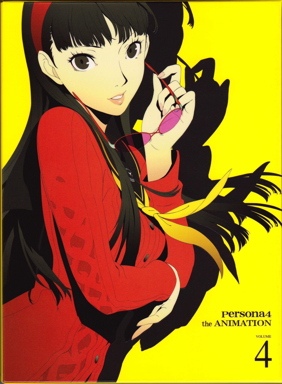 Artist Soejima Shigenori Shin Megami Tensei Persona Amagi - Japan map persona 4
