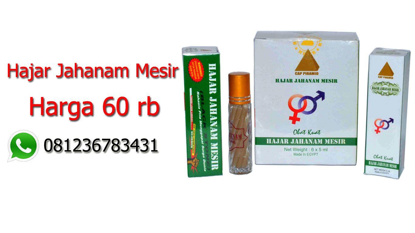Jual Hajar Jahanam Mesir Cap Piramid Harga 60 Rb Wa 081236783431 Asli Pinterest