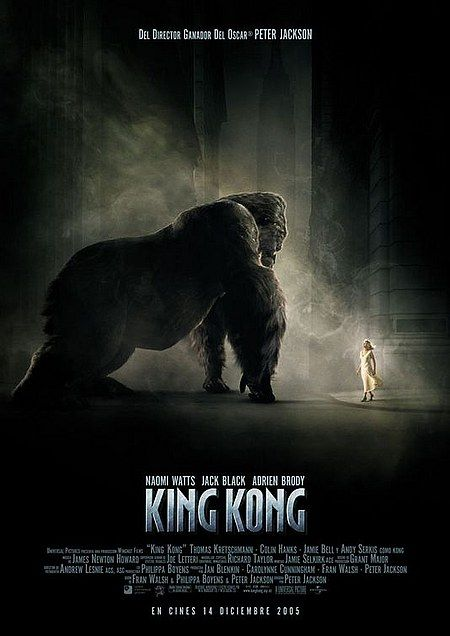 King Kong 2005 Movie Poster Art King Kong Movie Posters Movies