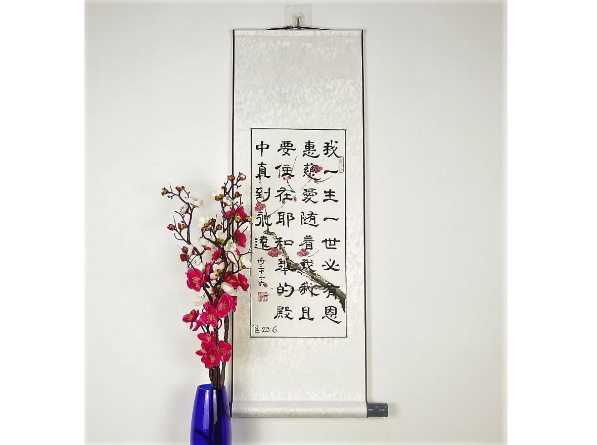 Japanese Wall Scroll Plum Blossom Painting Silver Japanese