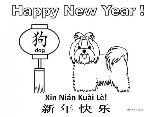 Adorable Coloring Page For Chinese New Year To Use Unit On China
