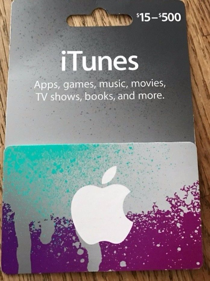 http://searchpromocodes.club/itunes-gift-card-200-electronic-delivery/