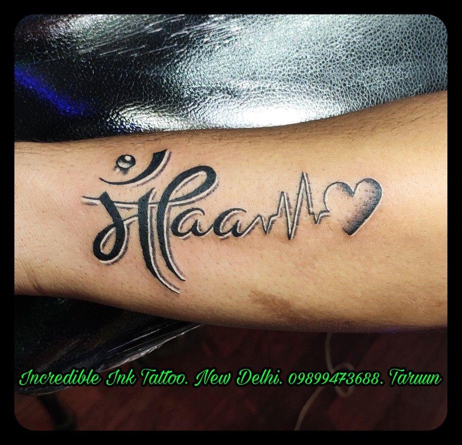 Maapaa Heartbeat Tattoo Maapaa Heart Beat Tattoo Call Whtsapp 09899473688 Wrist Tattoos Girls Heartbeat Tattoo Ma Tattoo Heartbeat tattoo wallpaper download