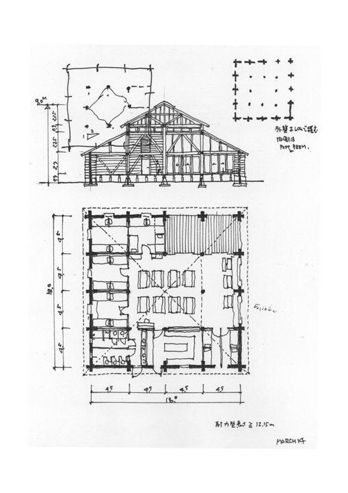 京都芸術短期大学 黒田アートビレッジ|横内敏人建築設計事務所