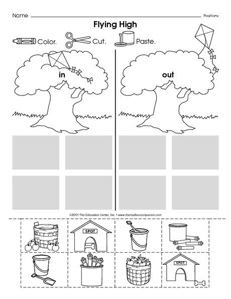 Flying High The Mailbox Kindergarten Worksheets Preschool Worksheets Kindergarten Worksheets Printable Positional words worksheets for preschool