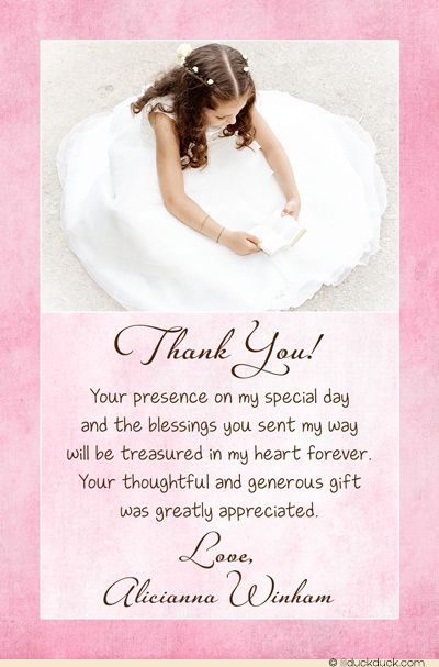 Pink Split Vertical Communion Thank You Card