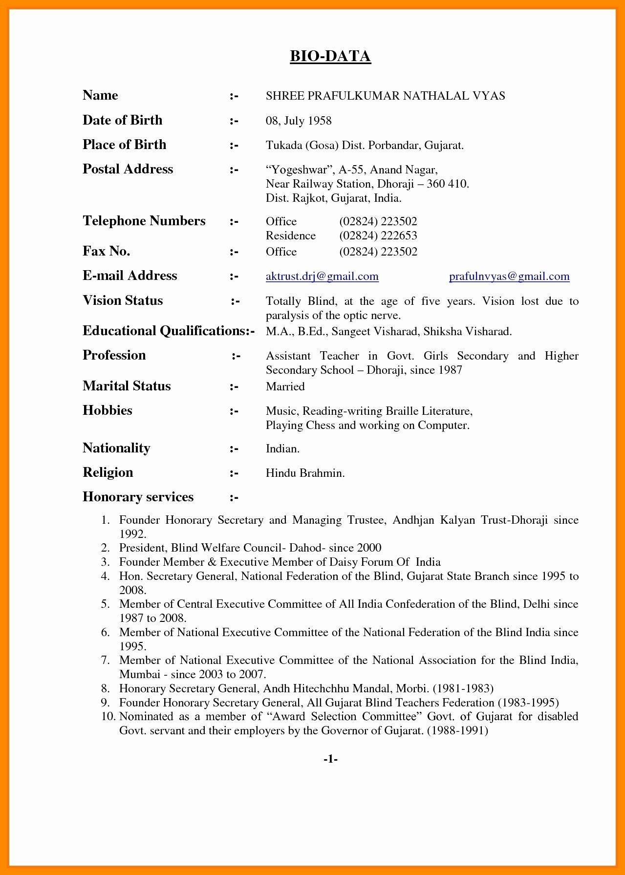 Image Result For Marriage Biodata Format Word Bio Data For Marriage Marriage Biodata Format Biodata Format