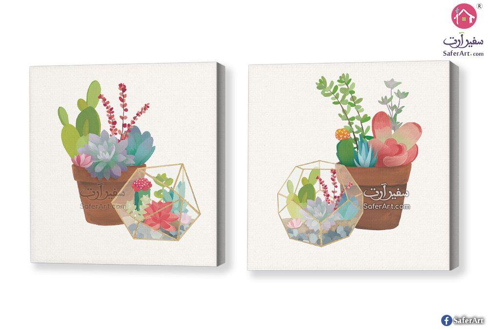 تابلوه اصيص زهور سفير ارت للديكور Succulents