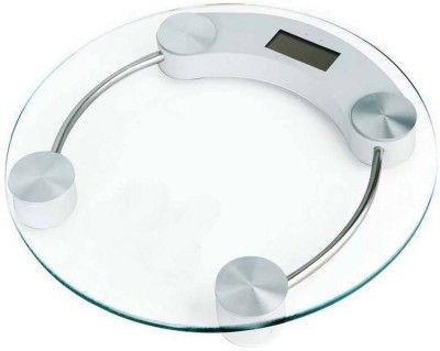 Lion Thick Tempered Glass Weighing Scale Silver Buying