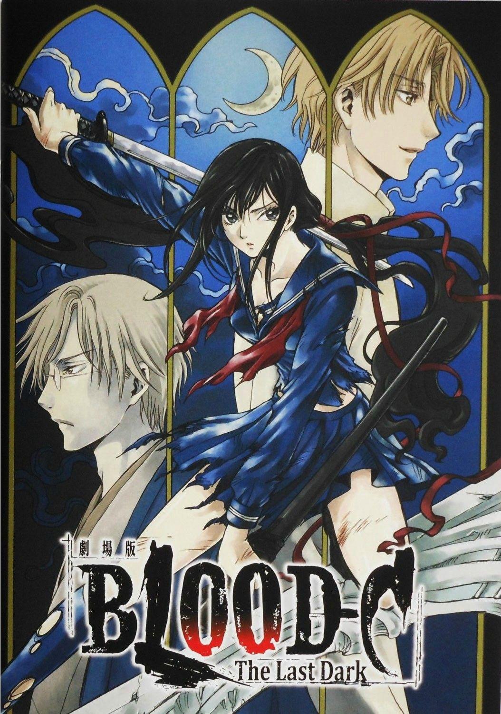 bloodc BloodC The Last Dark Movie BD Subtitle