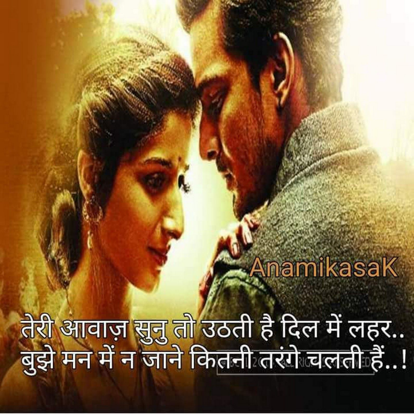 Sign In Sanam Teri Kasam Best Love Songs Love Thoughts