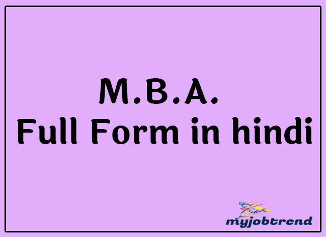 5 Awesome Full Meaning Of Mba Degree