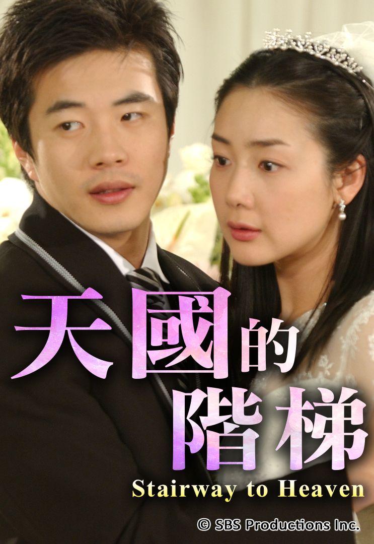 healer korean drama full episodes with english subtitles free download