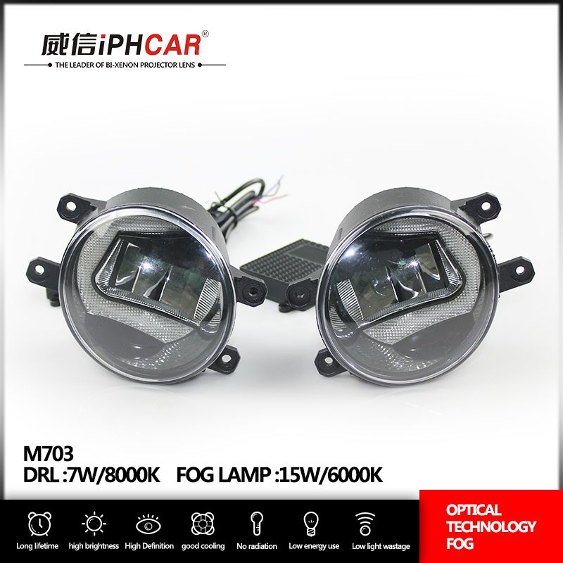 Free Shipping Iphcar 12v 22w Auto Parts Accessories Easy To Install Great Brightness Led Fog Lamp With Led Daytime Running Light Fog Lamps Car Lights Car Led