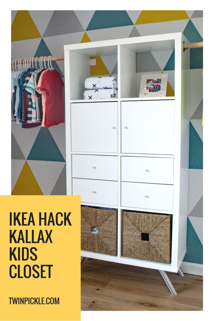 DIY Custom Closet: IKEA Kallax Hack | Closet Ideas Kids, Diy Closet Ideas  And Ikea Kallax