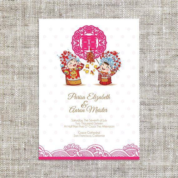 Traditional Cute Chinese Wedding Card G0712 Oriental wedding - best of wedding invitation card kota kinabalu