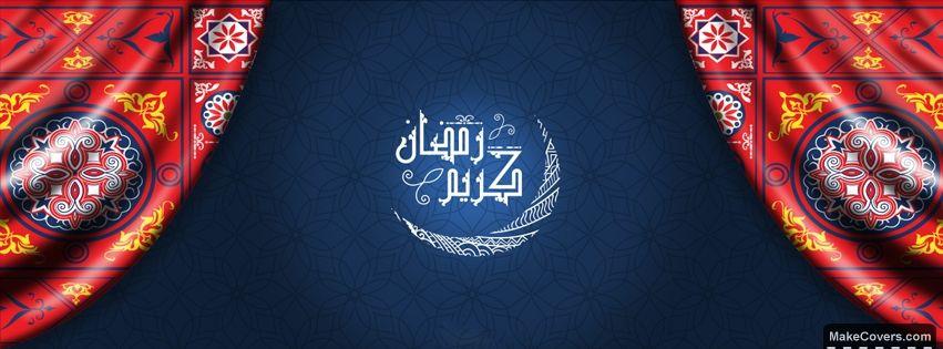 Ramadan Kareem Facebook Covers For Your Timeline Cover Photos Ramadan Kareem Facebook Cover Ramadan