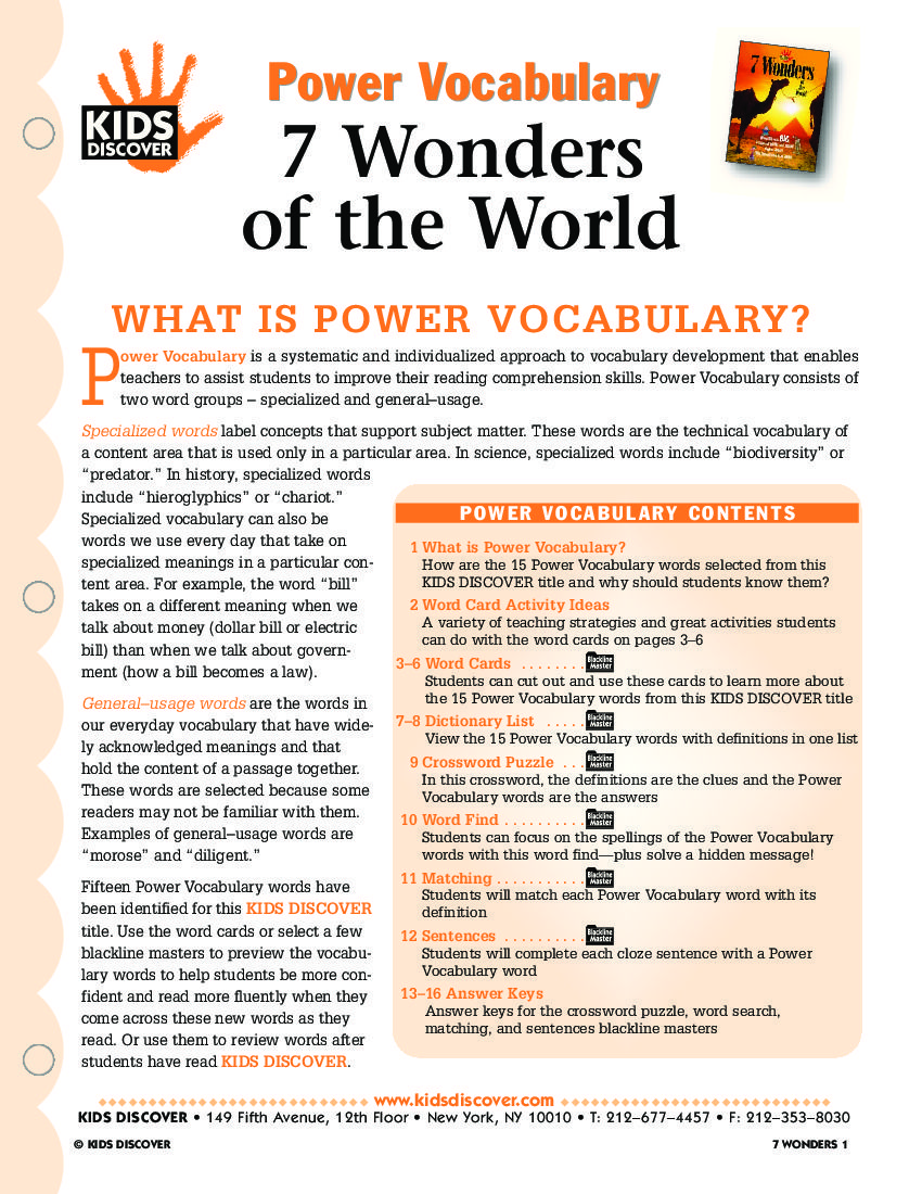 This Free Vocabulary Packet For Kids Discover Seven Wonders Of The World Will Help You Teach Kids Kids Discover Free Lesson Plans Reading Comprehension Skills