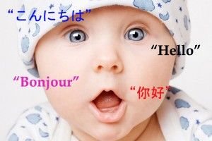 The Bilingual Advantage -- a new blog (and website) by a French-Canadian-Australian mom raising her son bilingually