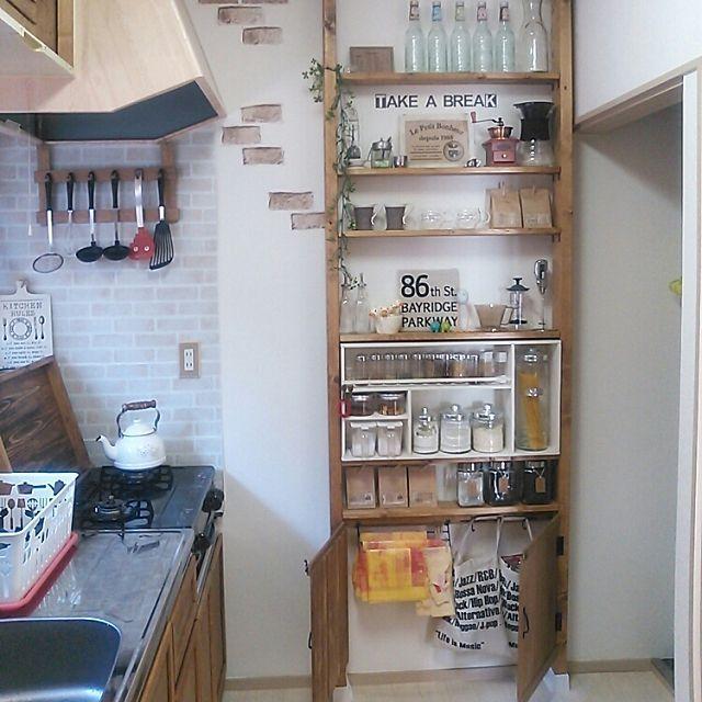 狭くても大丈夫 キッチン収納を増やす10のアイデア 収納 アイデア