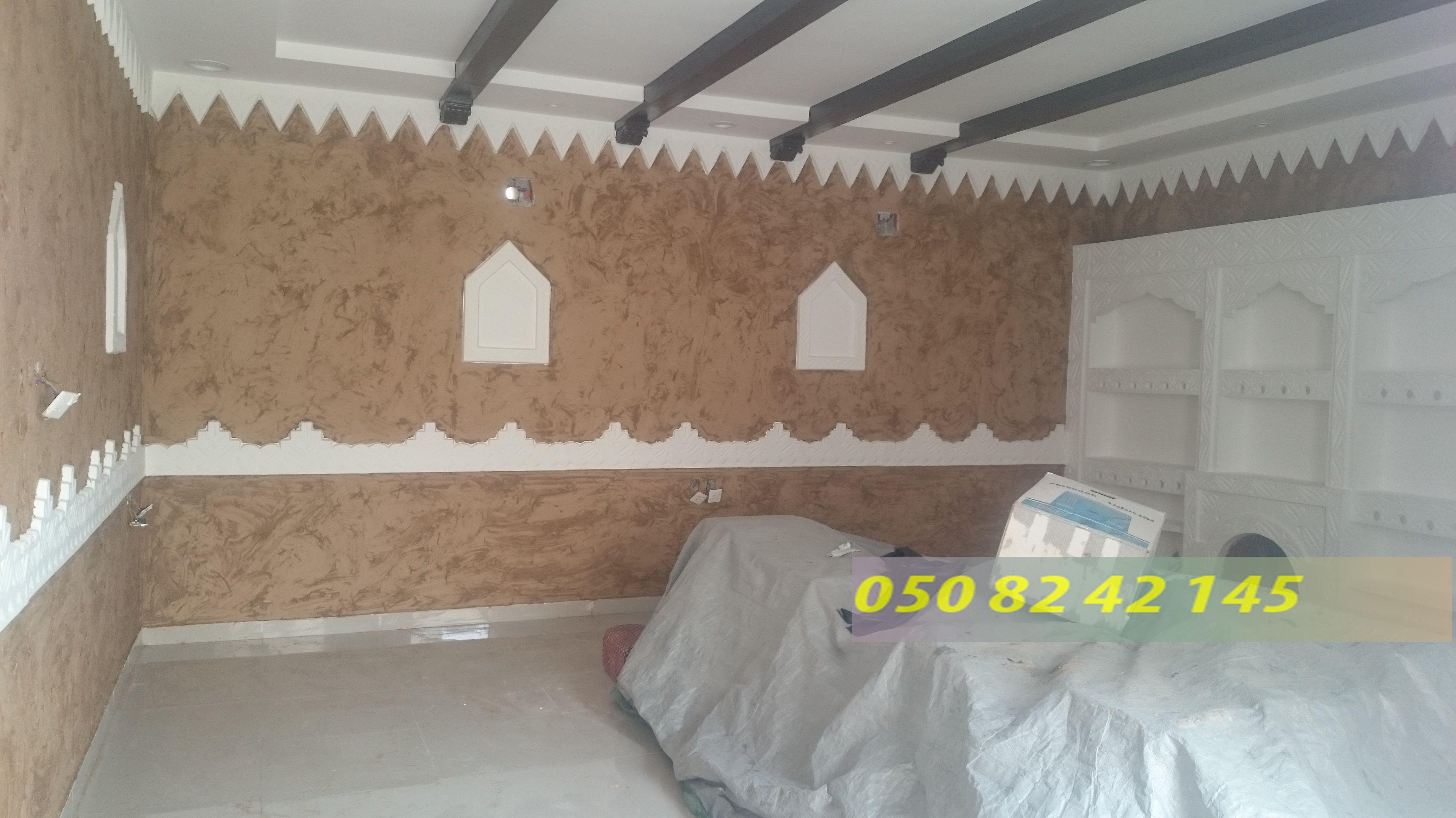 تراث مجالس تراثيه غرف تراثيه مجالس شعبيه مشب تراثي مشبات تراثيه Valance Curtains Decor Loft Bed