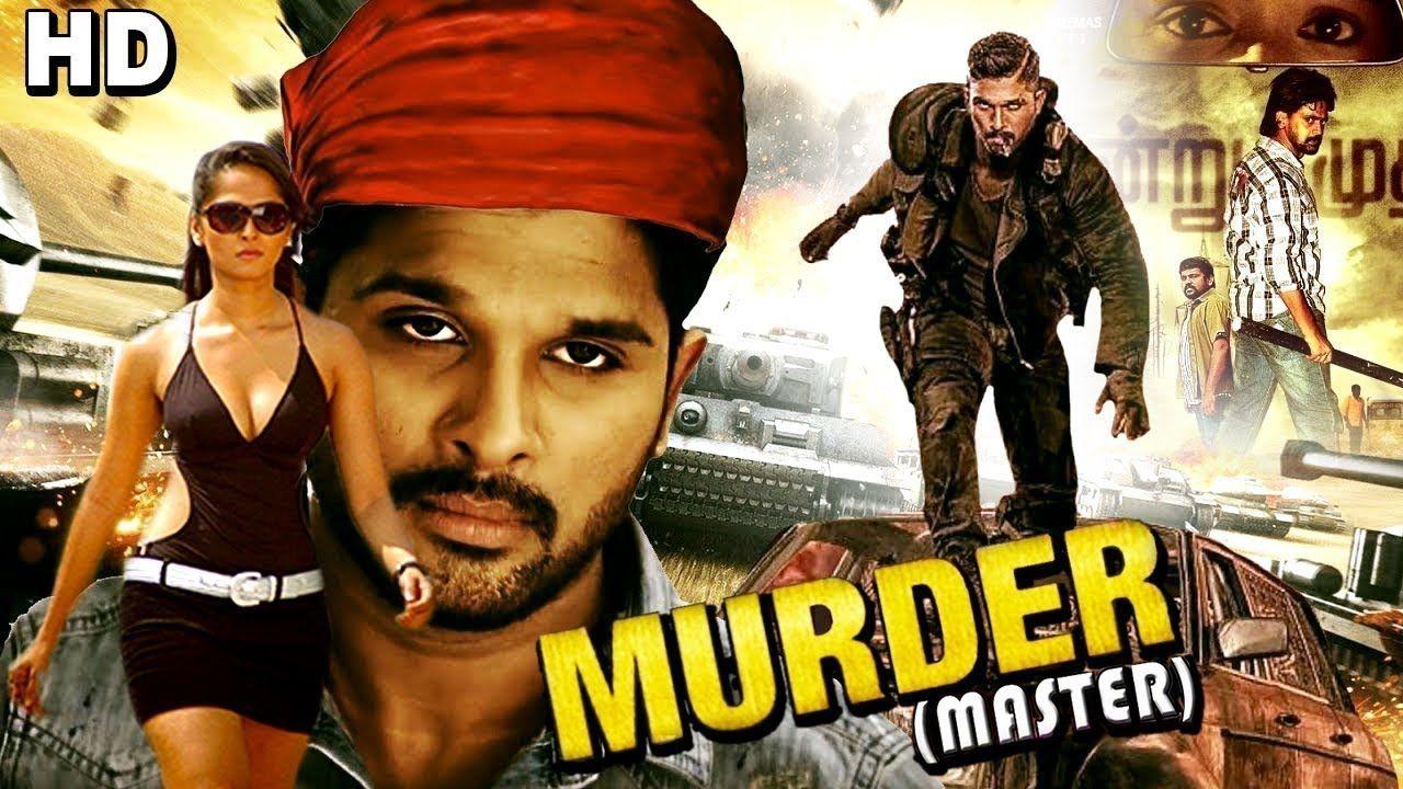 اقوى فيلم هندي اكشن وقتال الجندي الحديدي مترجم Blockbuster Movies Good Movies Movies