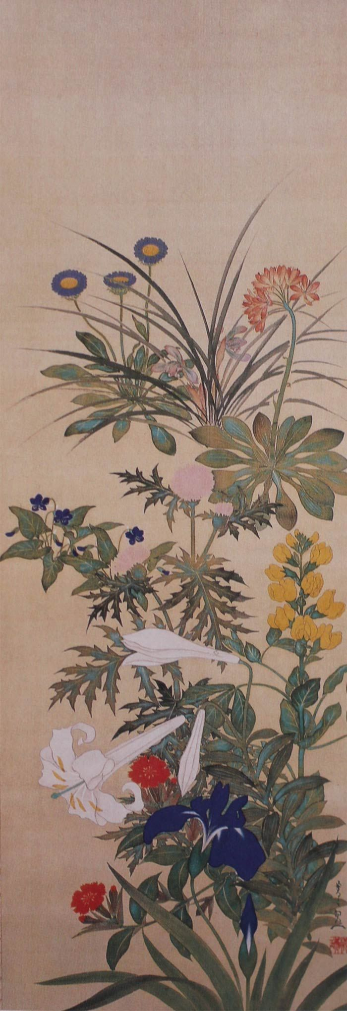 """from book """"A Garden Request, Plants from Japan"""""""