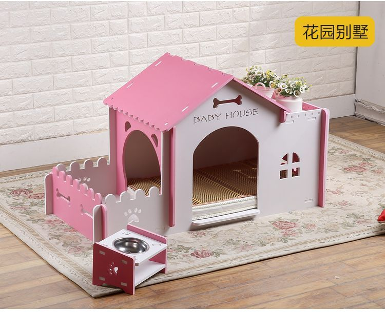 Pet Bed For Pets Small Dog House Indoor Outdoor Waterproof Dog