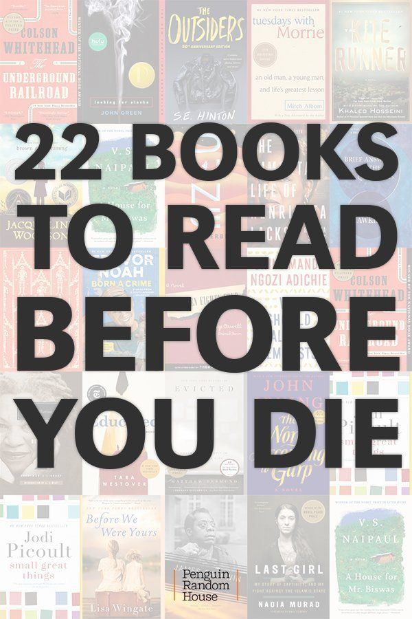 22 Books To Read Before You Die In 2019 Books To Read Before You