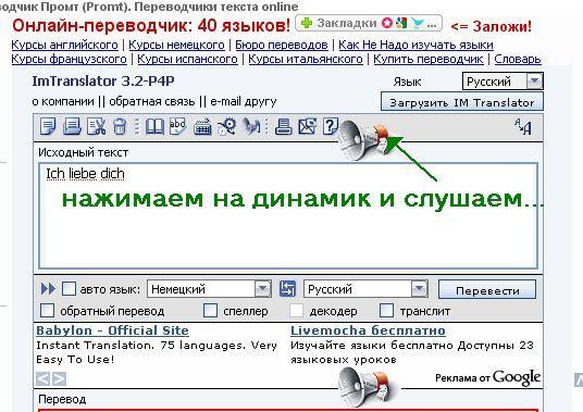 536x379, 61Kb) Комп Pinterest Rubrics